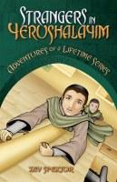 Strangers in Yerushalayim [Hardcover]