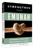 Strengthen Your Emunah [Hardcover]