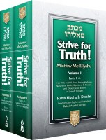 Strive for Truth Michtav Me'Eliyahu 2 Volume Compact Set [Hardcover]