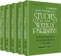 Studies In The Weekly Parashah 5 Volume Slipcased Set [Hardcover]