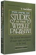 Studies In The Weekly Parashah Volume 1 Bereishis [Hardcover]