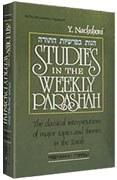Studies In The Weekly Parashah Volume 1 - Bereishis