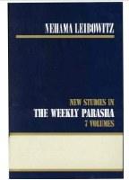 New Studies in the Weekly Parasha 7 Volume Set [Hardcover]