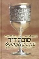 Succas David: Festivals II [Hardcover]