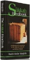 The Sukkah Handbook [Hardcover]