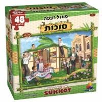 Sukkos Floor Puzzle 48 Pieces