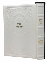Pesach Haggadah Antique Leather Eishes Chayil Ediiton White