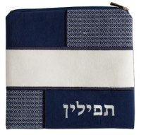 Tefillin Bag Blue and White Patched Design