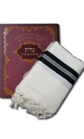 "Tallis Shiras Miriam Size 60 Non Slip for Weekday Black and White Wool with Avodas Yad Thick Tzitzis and Middleband 55"" x 72"""