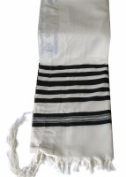 "Tallis Ateres Tzvi Size 60 Non Slip Black and White Wool with Thick Avodas Yad Tzitzis 55"" x 72"""