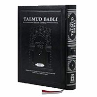 Talmud Babli Brachos Volume 1 Hebrew and Spanish Daf Yomi Size Talmud Babli Edicion Tashema Tratado de Berajot I Daf 2-30 [#1] [Hardcover]