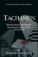 Tachanun: Prayer from the heart