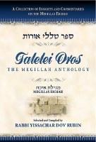 Talelei Oros: Eichah [Hardcover]
