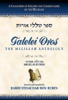 Talelei Oros The Megillah Anthology: Esther [Hardcover]