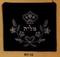 Talis Bag Large Black Velvet Silver Crown over Flowers and Ribbon Design