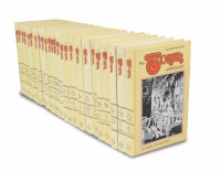 The Torah Anthology Prophets 25 Volume Set Me'Am Lo'ez Series [Hardcover]