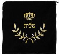 "Tallis Bag Navy Large Velvet Crown Design 14.5"" x 14"""