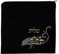 "Tallis Bag Navy Large Velvet Jerusalem Design 14.5"" x 14"""