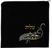 "Tallis Bag Black Medium Velvet Jerusalem Design 12.5"" x 11.5"""