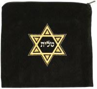 "Tallis Bag Black Medium Velvet Star of David Design 12.5"" x 11.5"""