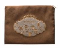 Tallis Bag #1050 Light Brown