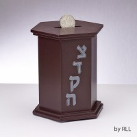 Mahogany Enameled Wood Tzedakah Box Hexagon Shape