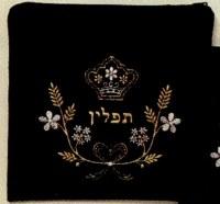 Tefillin Bag Black Velvet Bar Mitzvah Size Flowers Wheat and Crown Design