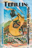 Tefillin Making the Connection [Hardcover]
