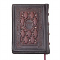 Tehillim Antique Leather (saala) with Diamond Cover Design