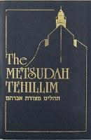 Metsudah Tehillim Pocket Size [Paperback]