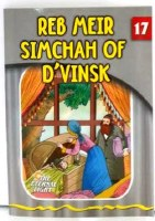 Reb Meir Simchah of D'Vinsk Laminated Pages [Paperback]