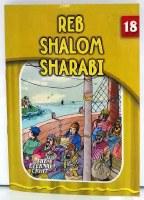 Reb Shalom Sharabi [Paperback]