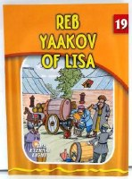 Reb Yaakov of Lisa [Paperback]