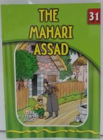 The Mahari Assad [Paperback]