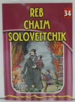 Reb Chaim Soloveitchik [Paperback]
