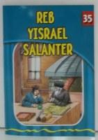 Reb Yisrael Salanter [Paperback]