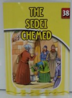 The Sedei Chemed [Paperback]