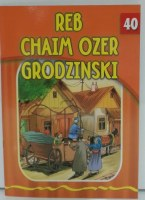 Reb Chaim Ozer Grodzinski Laminated Pages [Paperback]