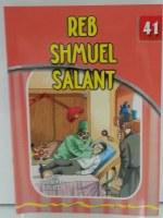 Reb Shmuel Salant Laminated Pages [Paperback]