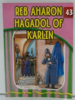 Reb Aharon HaGadol of Karlin Laminated Pages [Paperback]