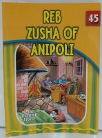 Reb Zusha of Anipoli [Paperback]