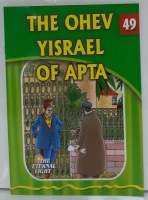 The Ohev Yisroel of Apta [Paperback]