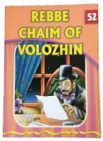Rebbe Chaim of Volozhin [Paperback]