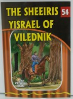 The Sheeiris Yisrael of Vilednik [Paperback]