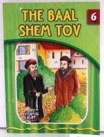 Baal Shem Tov [Paperback]