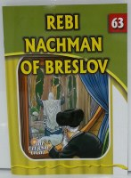 Rebi Nachman of Breslov Laminated Pages [Paperback]