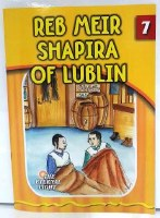 Reb Meir Shapira of Lublin [Paperback]