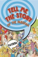Tell Me The Story of the Parsha - Vayikra Plastic Pages [Hardcover]