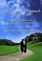 The Essence of Chinuch [Hardcover]