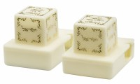 Tefillin Holder Pearl White Color Rashi Size 33 Righty